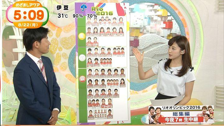 miyaji20160822_10.jpg