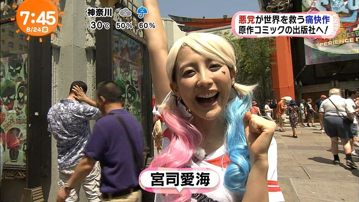 miyaji20160824_05.jpg