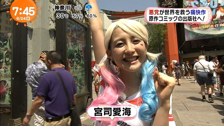 miyaji20160824_06.jpg