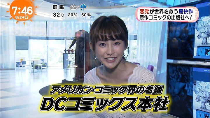 miyaji20160824_07.jpg