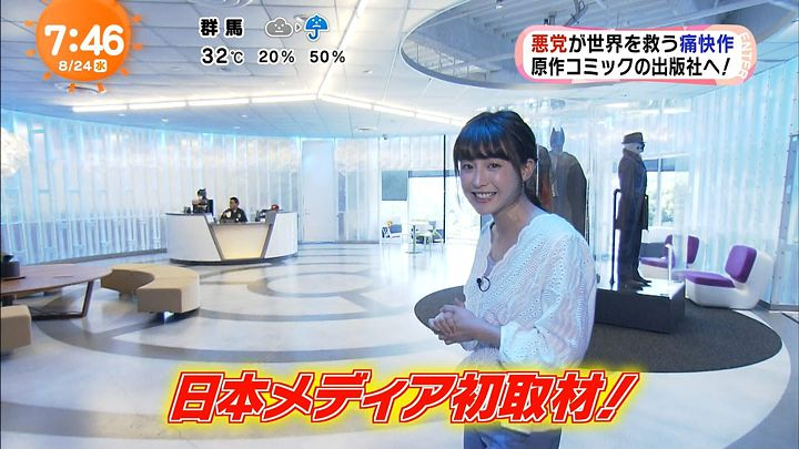 miyaji20160824_09.jpg