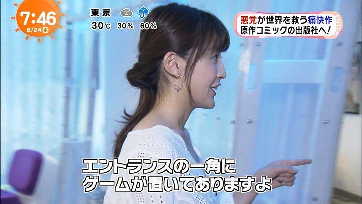 miyaji20160824_11.jpg