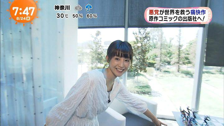 miyaji20160824_13.jpg