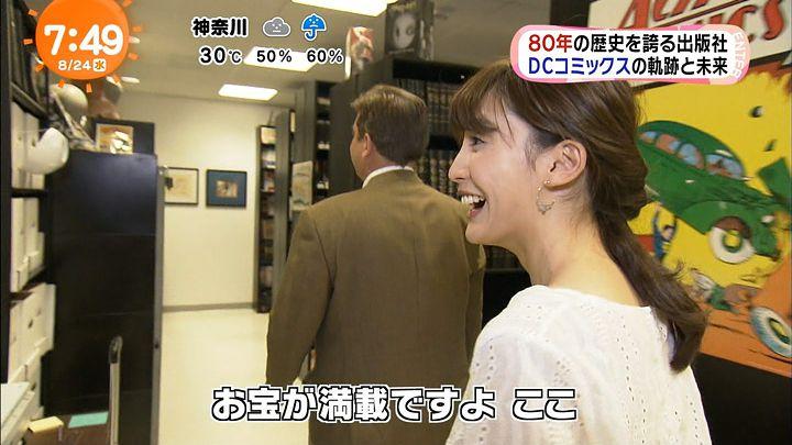 miyaji20160824_19.jpg