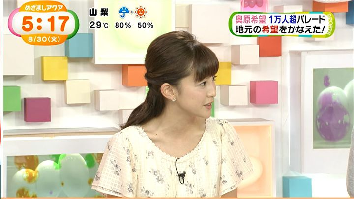 miyaji20160830_08.jpg