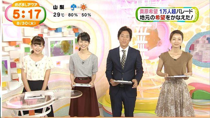 miyaji20160830_10.jpg