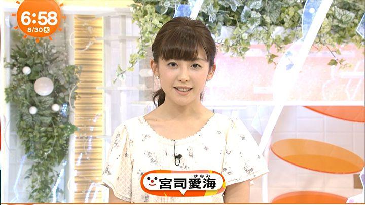 miyaji20160830_13.jpg
