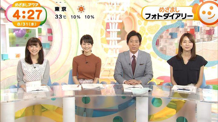 miyaji20160831_04.jpg