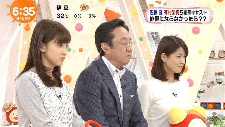miyaji20160831_14.jpg