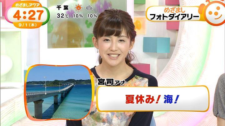 miyaji20160901_05.jpg