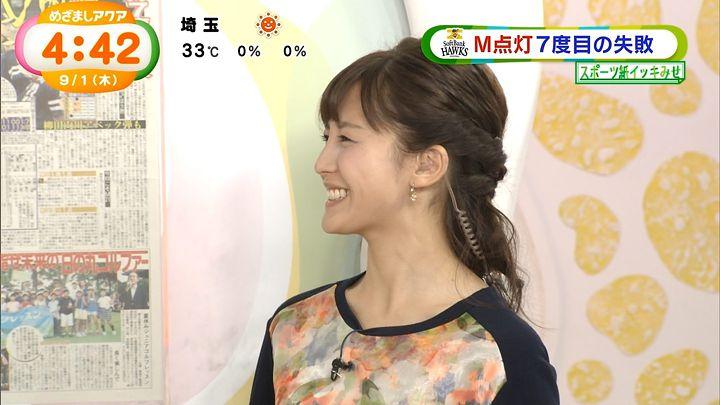 miyaji20160901_08.jpg