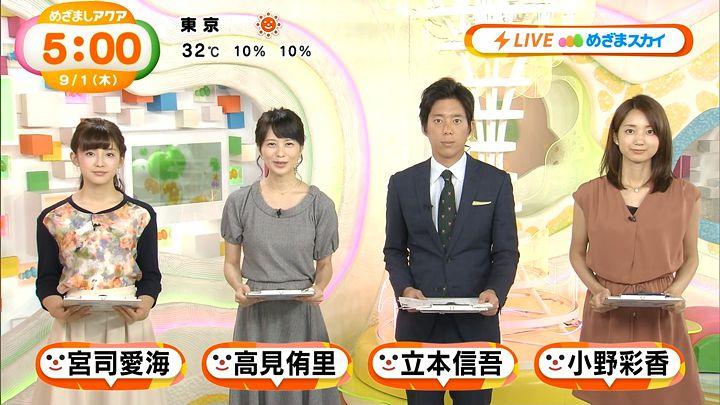 miyaji20160901_11.jpg