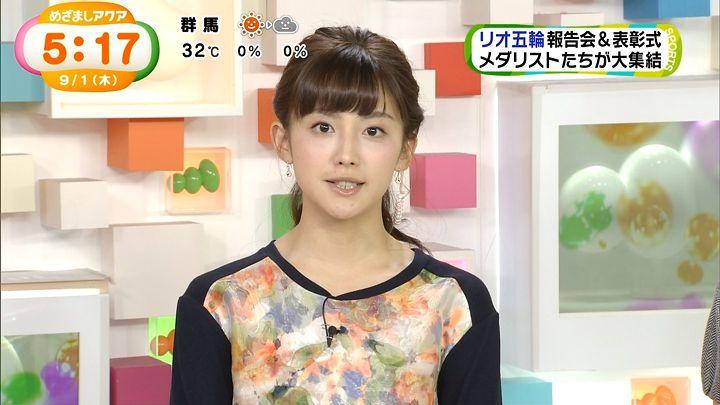 miyaji20160901_12.jpg