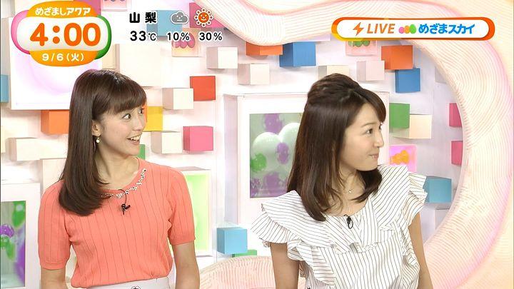 miyaji20160906_02.jpg