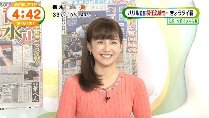 miyaji20160906_09.jpg