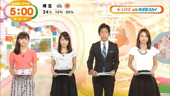miyaji20160906_12.jpg