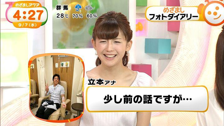 miyaji20160907_07.jpg