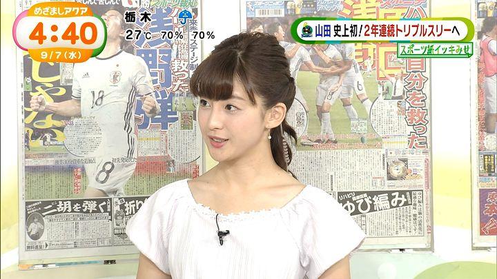 miyaji20160907_09.jpg