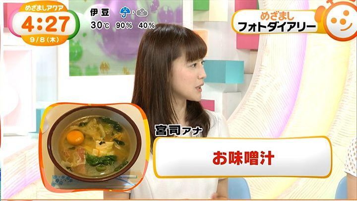 miyaji20160908_06.jpg