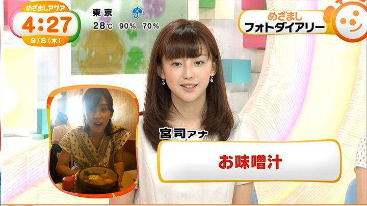 miyaji20160908_07.jpg