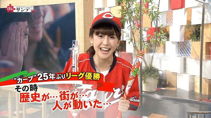 miyaji20160911_07.jpg