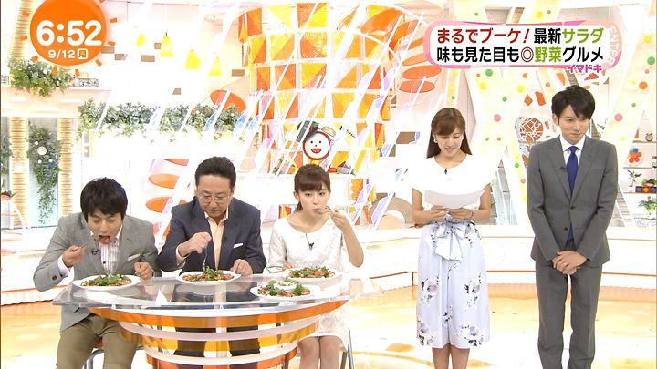 miyaji20160912_11.jpg