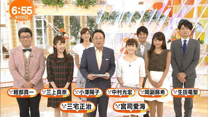 miyaji20160912_17.jpg