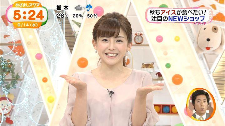 miyaji20160914_03.jpg