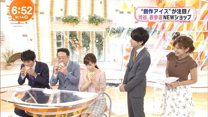 miyaji20160914_11.jpg