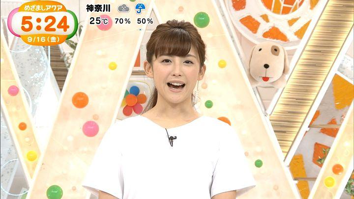 miyaji20160916_01.jpg