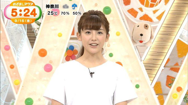 miyaji20160916_02.jpg