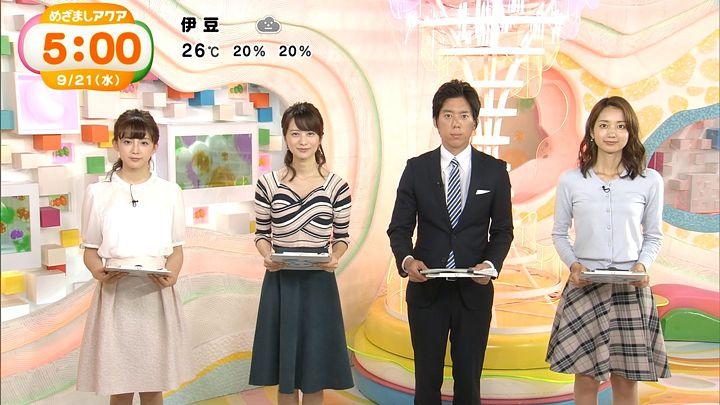 miyaji20160921_10.jpg