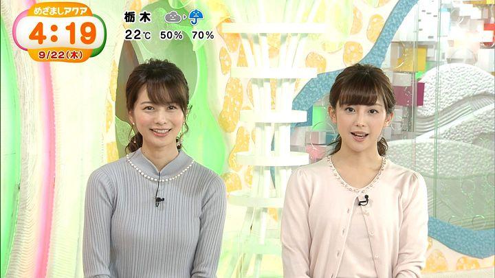 miyaji20160922_03.jpg