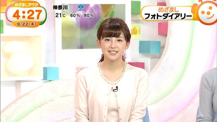 miyaji20160922_05.jpg