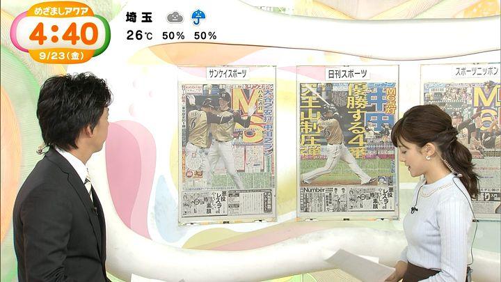 miyaji20160923_06.jpg