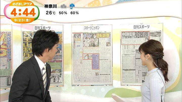 miyaji20160923_10.jpg