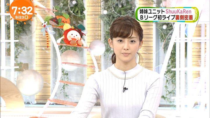 miyaji20160923_21.jpg