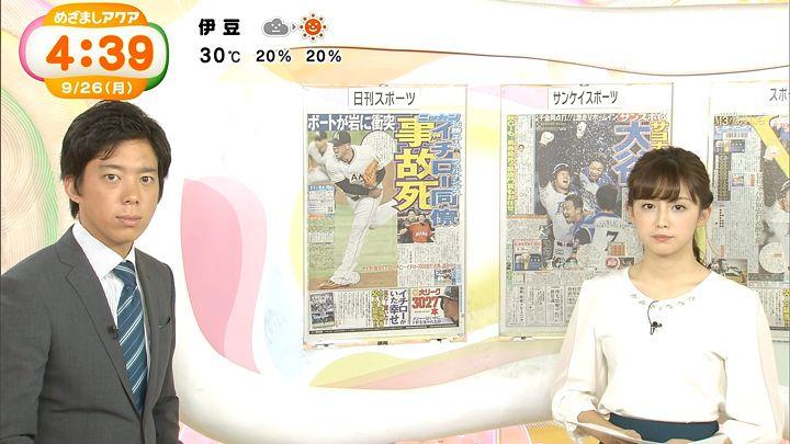 miyaji20160926_06.jpg