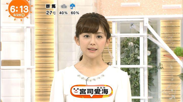 miyaji20160926_19.jpg