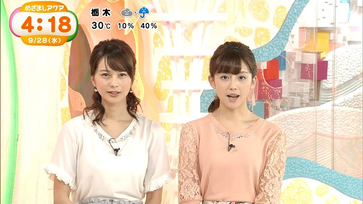 miyaji20160928_02.jpg