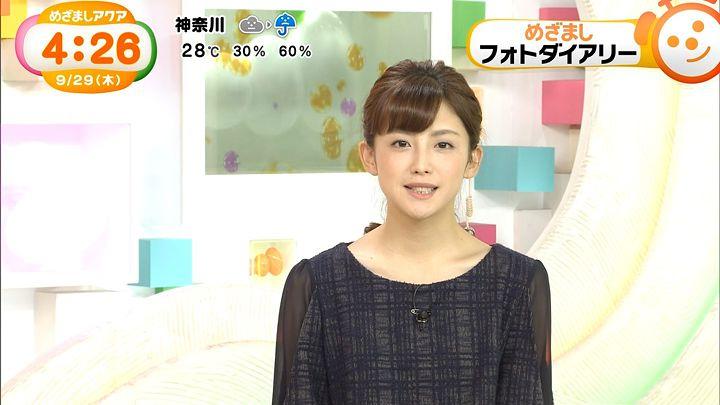 miyaji20160929_05.jpg