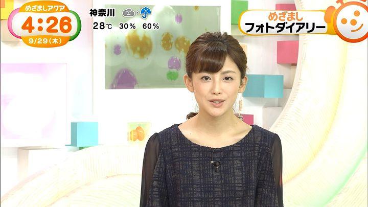 miyaji20160929_06.jpg