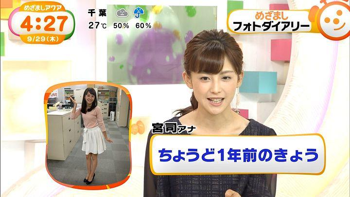 miyaji20160929_08.jpg