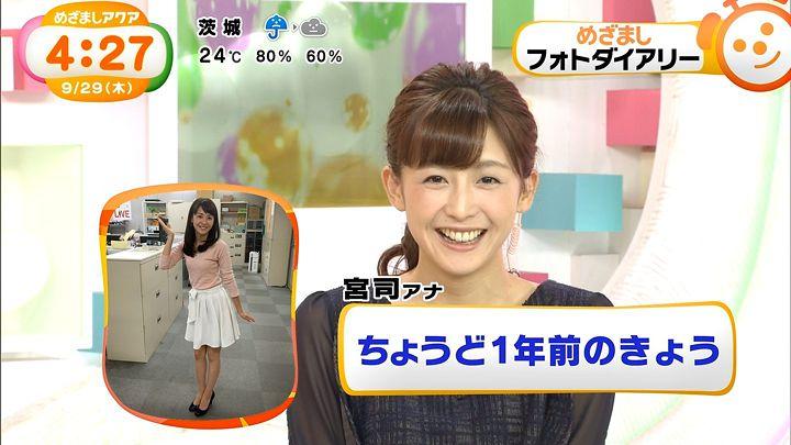 miyaji20160929_09.jpg