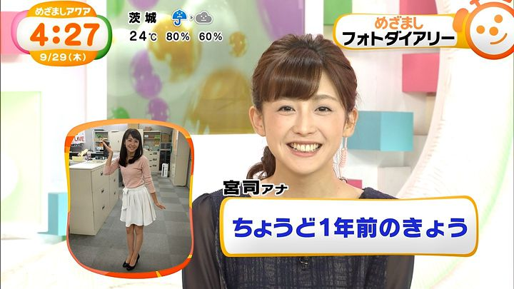 miyaji20160929_10.jpg