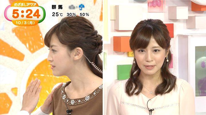 miyaji20161003_01.jpg
