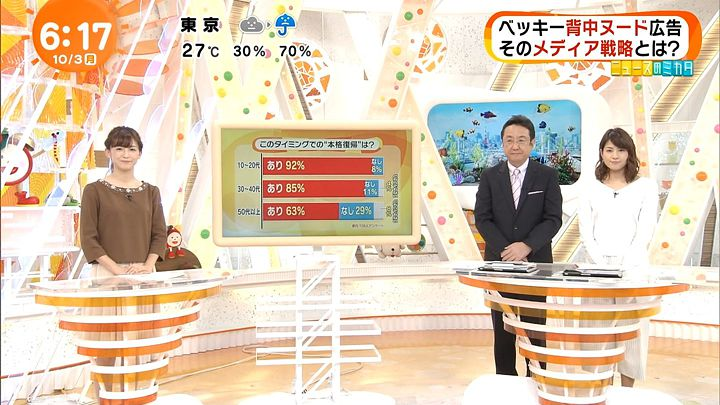 miyaji20161003_06.jpg