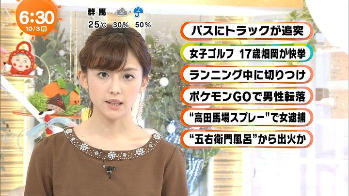 miyaji20161003_08.jpg