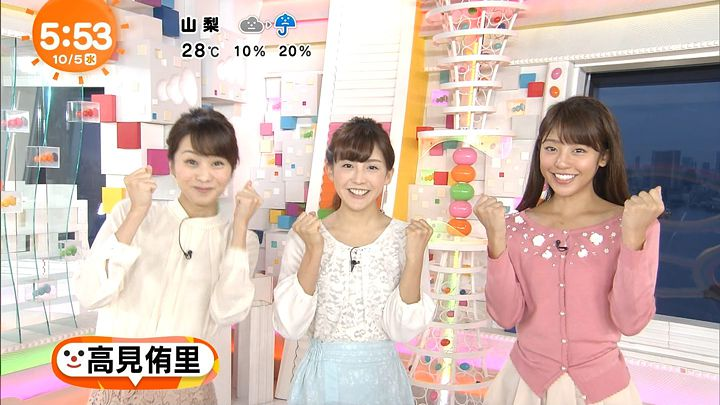 miyaji20161005_03.jpg