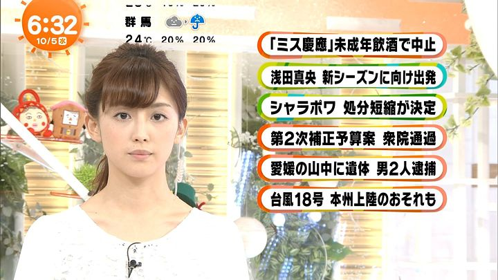 miyaji20161005_10.jpg
